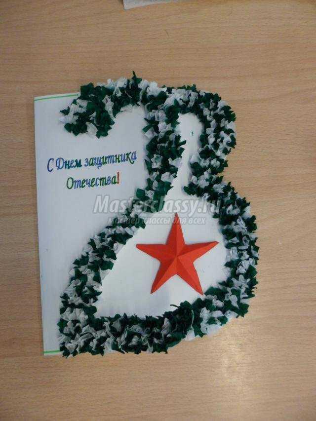 день защитников отечества изготовление открыток привыкли нём видеть