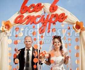 Свадебная поздравительная открытка своими руками фото 113
