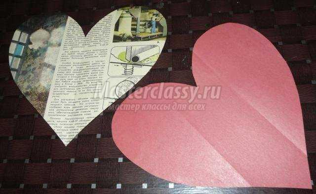 письмо-сердце из бумаги своими руками