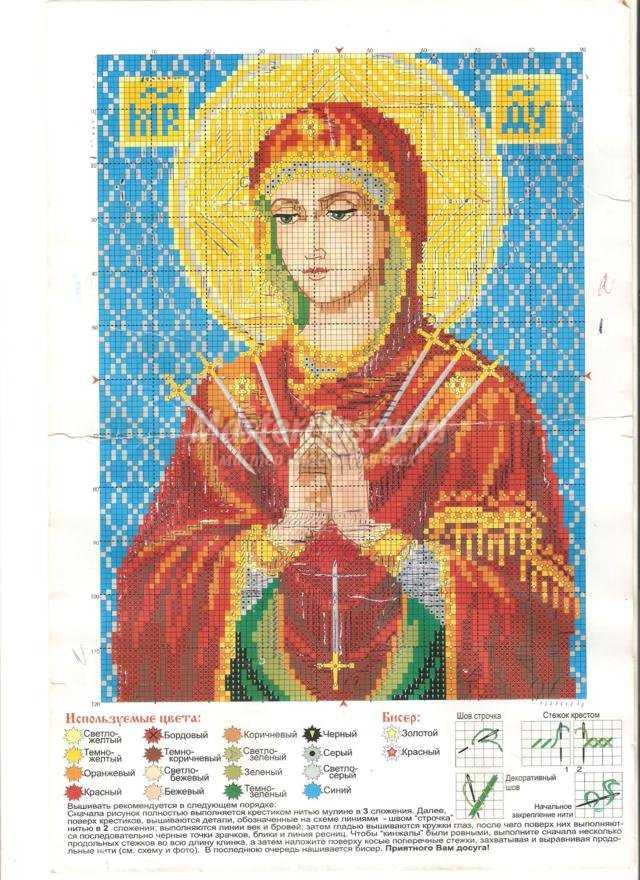 Вышивка крестиком икон фото
