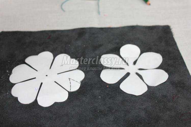 Мк цветы из кожи