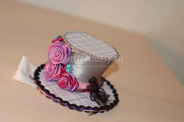 Шляпки из атласных лент своими руками фото 620
