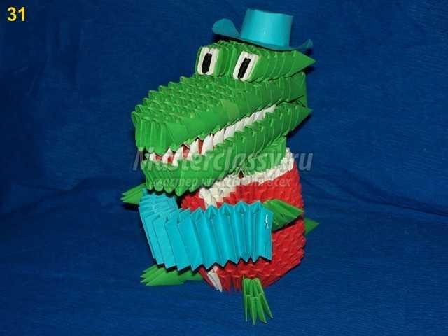 Модульное оригами Крокодил Гена