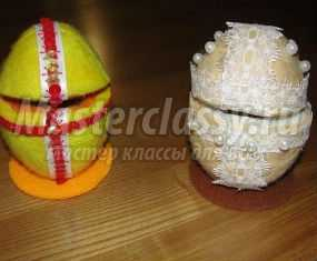 валяние яйцо