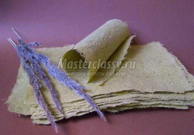 Самодельная бумага трава