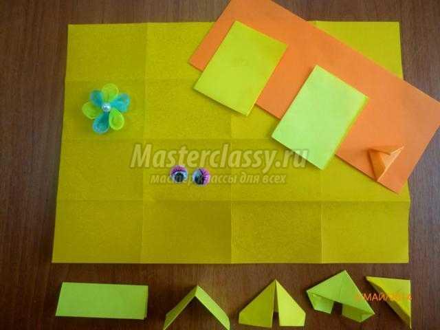 пасхальная цыпочка в технике модульное оригами