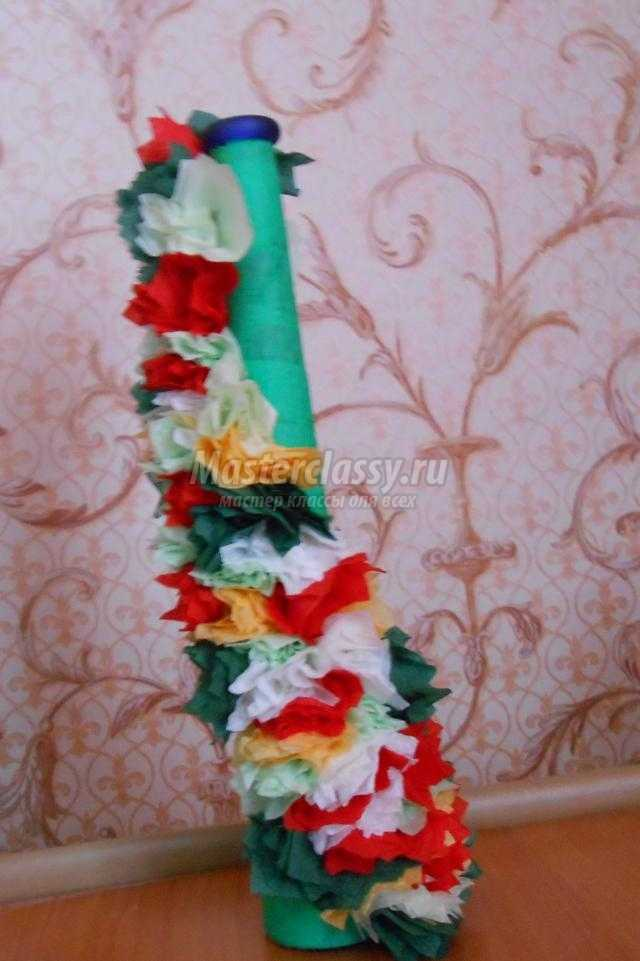 ваза для цветов из бутылки в технике бумагопластика