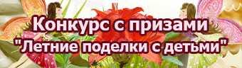 конкурс_с_призами