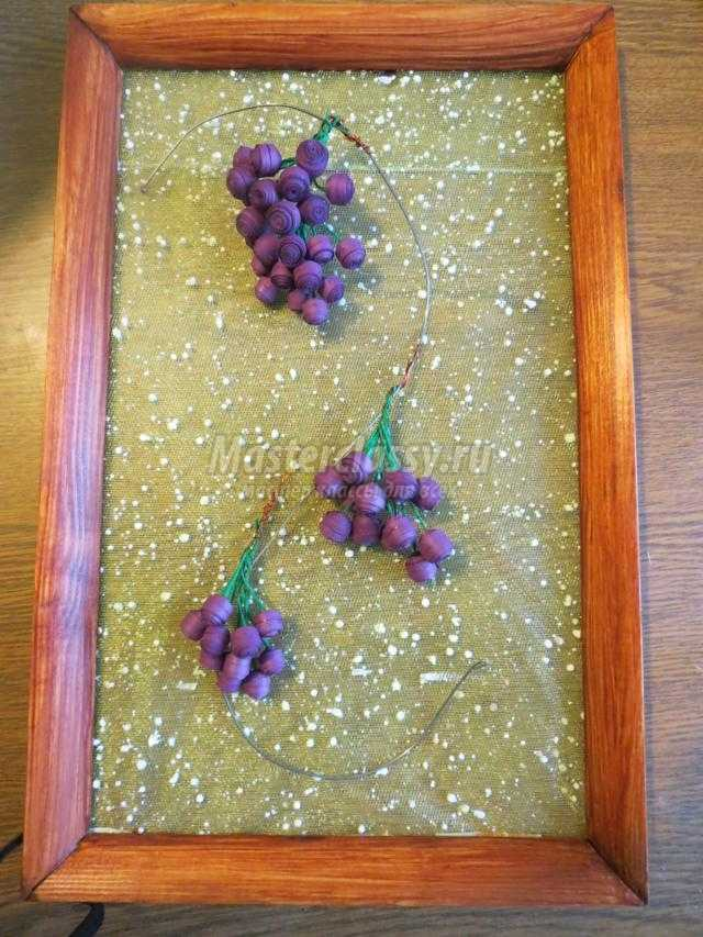 картина в технике квиллинг. Виноград