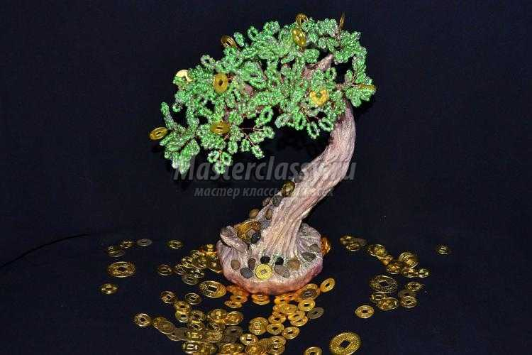 1401879376_36 Денежное дерево Деревья из бисера, бонсай – Бисерок