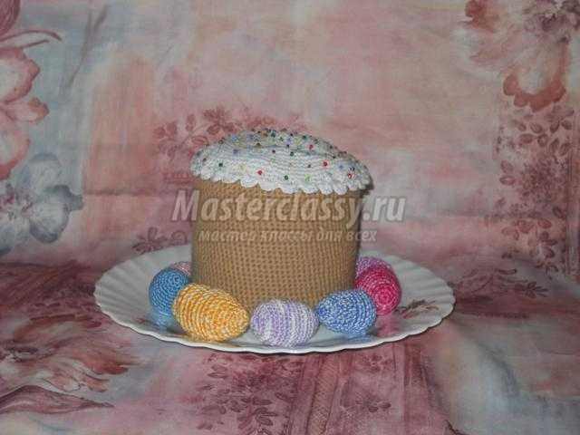 вязание крючком. Пасхальный кулич с яйцами
