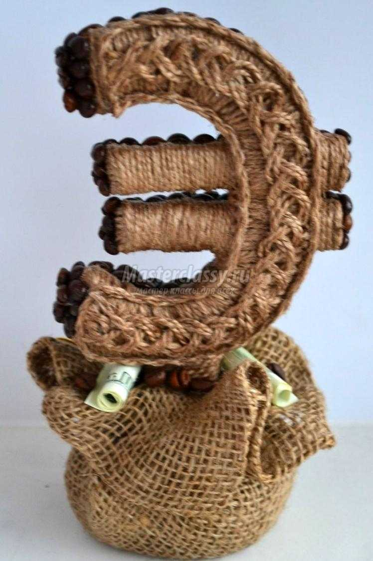 денежный сувенир из кофе. Евро в мешке