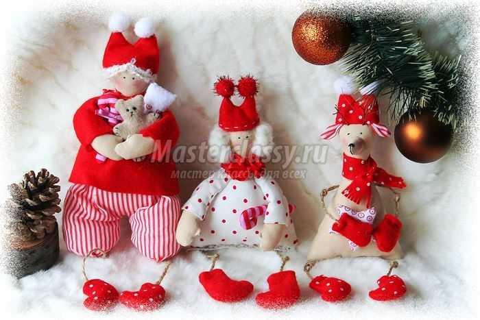 Куклы своими руками новогодние