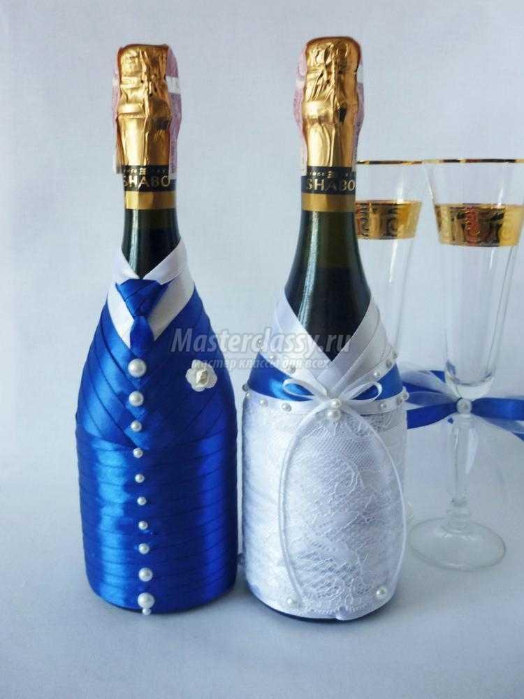 Как украсить свадебную бутылку шампанского Свадебный