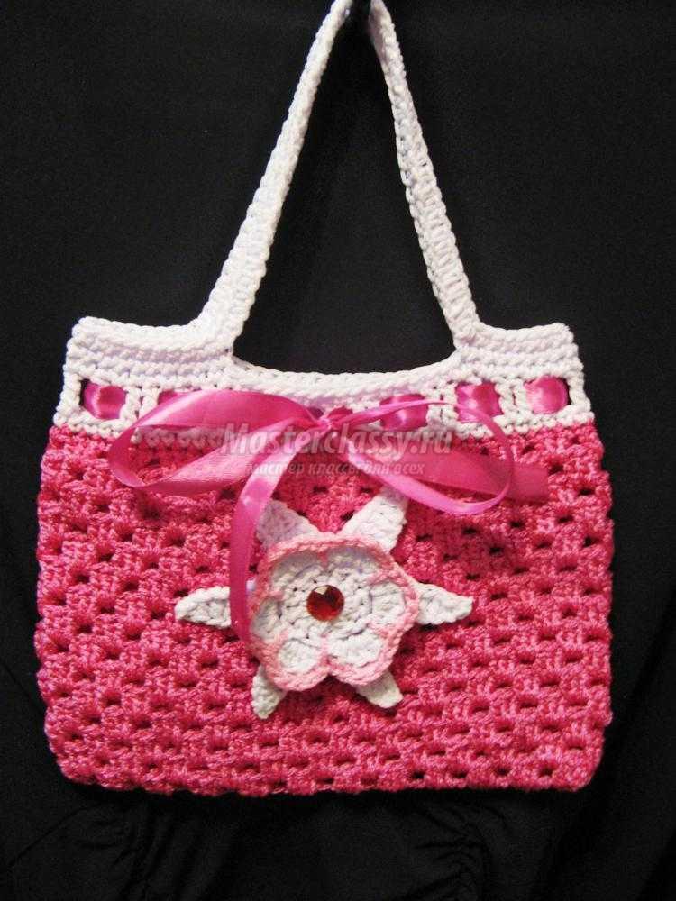 61874edb9754 Вязаная сумочка крючком для девочки. Малинка. Мастер-класс с ...