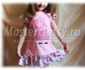 Сделать восточный костюм для девочки своими руками фото 931