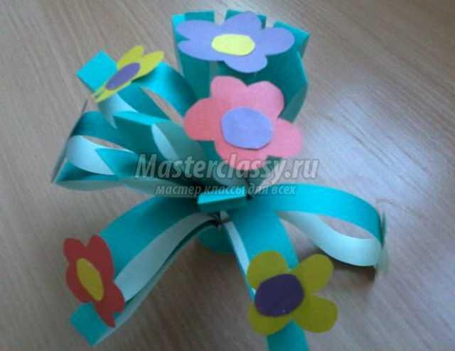поделки из бумаги своими руками. Букет цветов