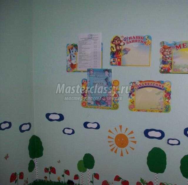 оформление группы и территории детского сада своими руками