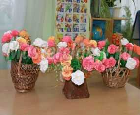 подарок цветы