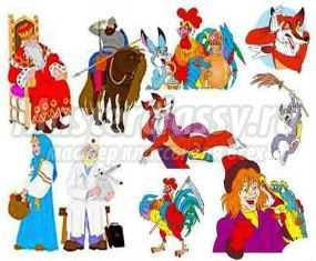 Сценка на новый год со сказочными героями