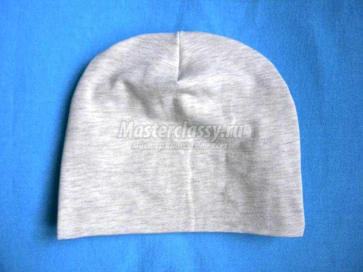 подкладка для шапки своими руками мастер класс с пошаговыми фото