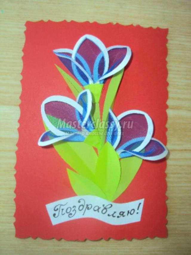открытка с цветами в технике лекажур
