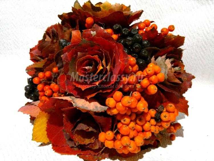 1411824339_15 Цветы и розы из кленовых листьев своими руками пошагово. Осенние поделки из кленовых листьев – букеты с розами и цветами: мастер класс