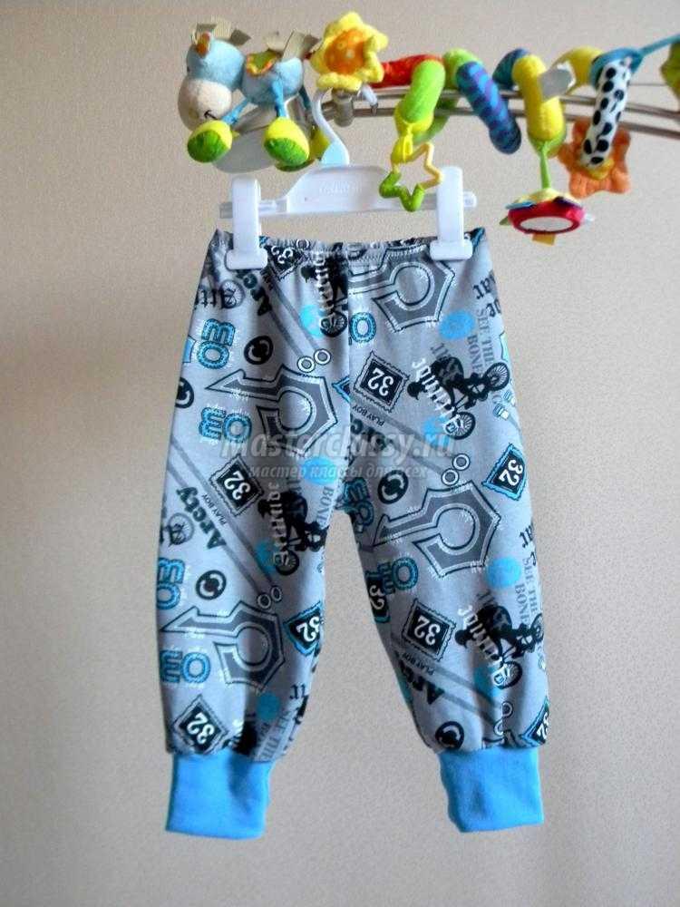 штаны с манжетами для мальчика