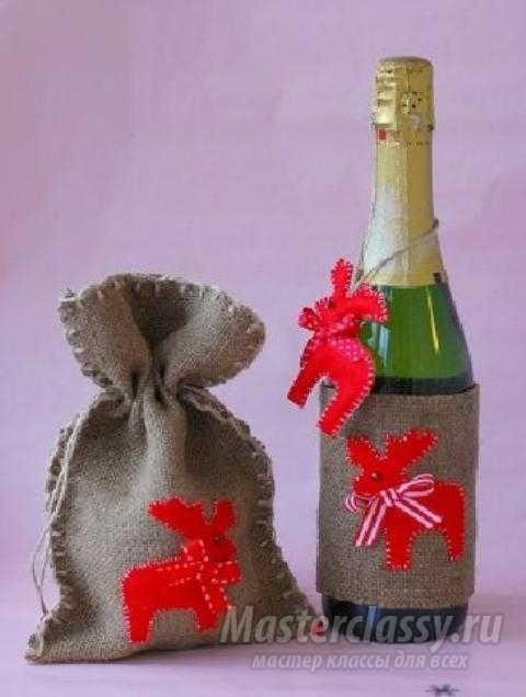 Новогодний подарочный набор своими руками