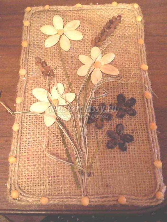 картина из семян своими руками. Осенний букет