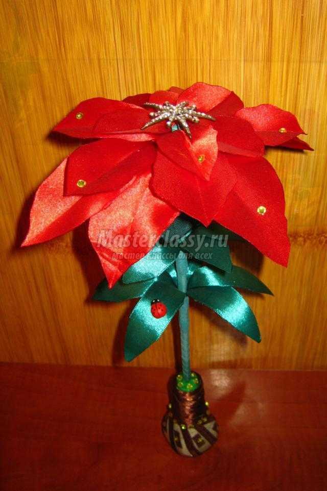 цветок пуансеттия из атласных лент
