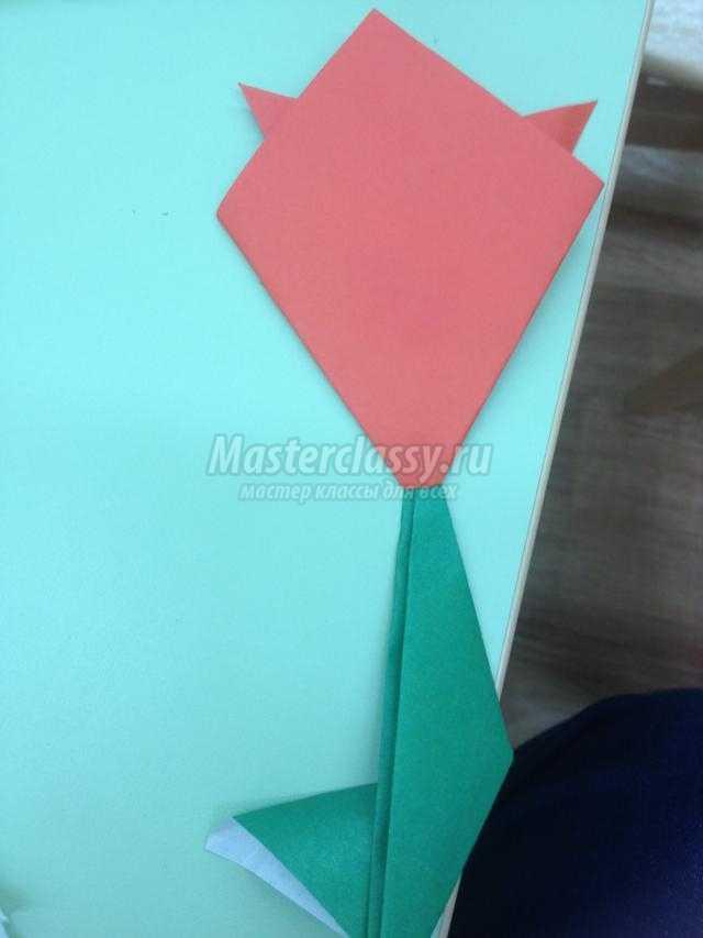 тюльпан из бумаги в технике оригами
