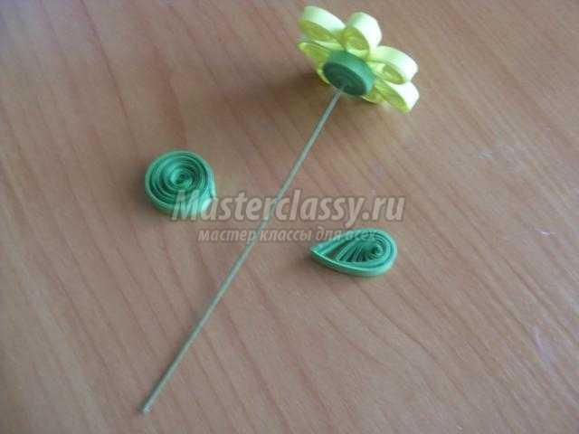 осенние цветы в технике квиллинг
