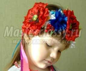 Украинский венок с цветами из лент. Часть 1. Мастер-класс с пошаговыми фото