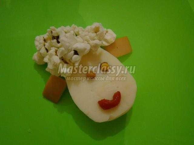 озорная овечка из попкорна и сыра
