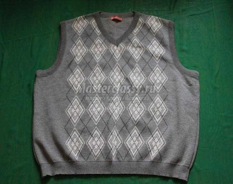 детский свитер из жилетки своими руками