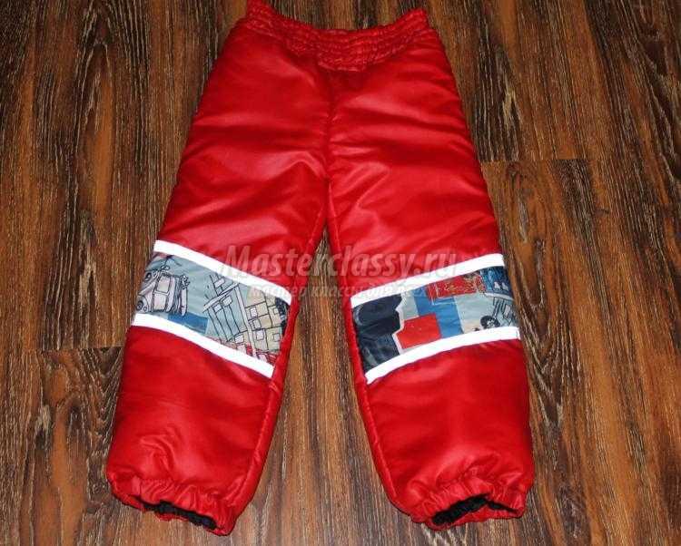 зимние штаны для ребенка своими руками