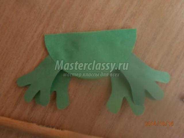 поделки из бумаги своими руками. Лягушонок