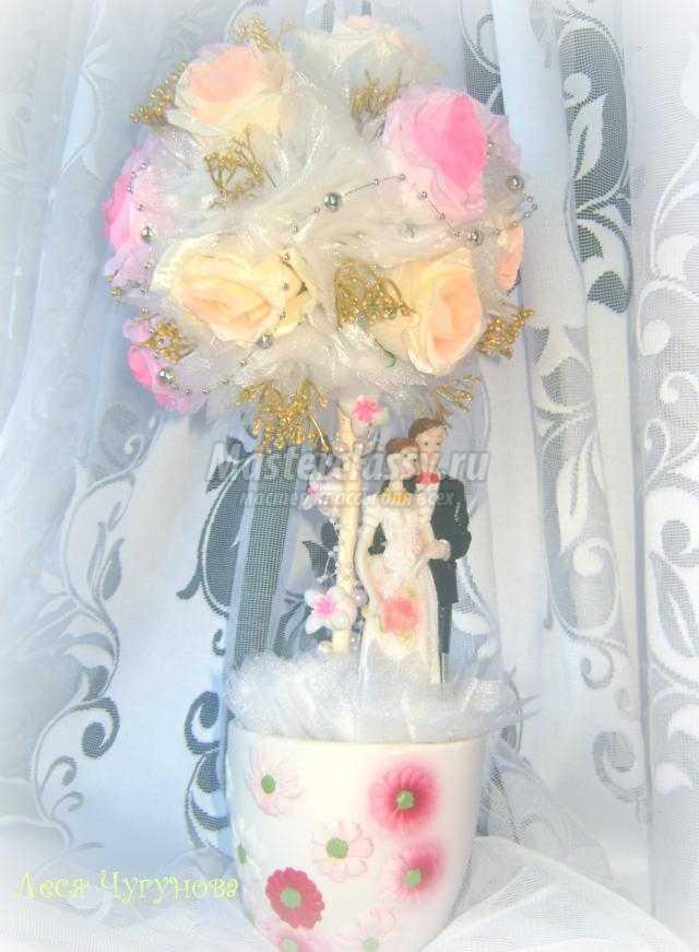 свадебное дерево счастья из цветов и органзы
