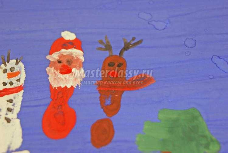 рисование ладошками новогодних рисунков