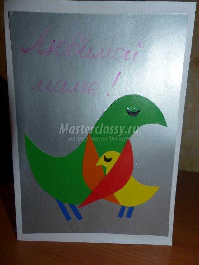 открытка ко Дню Матери. Нежные объятия мамы