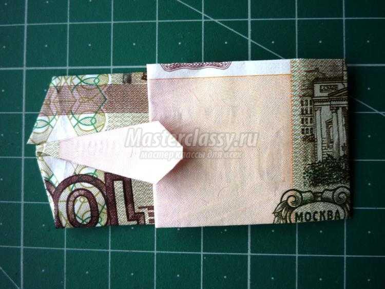 оригами. Рубашка из денежной купюры