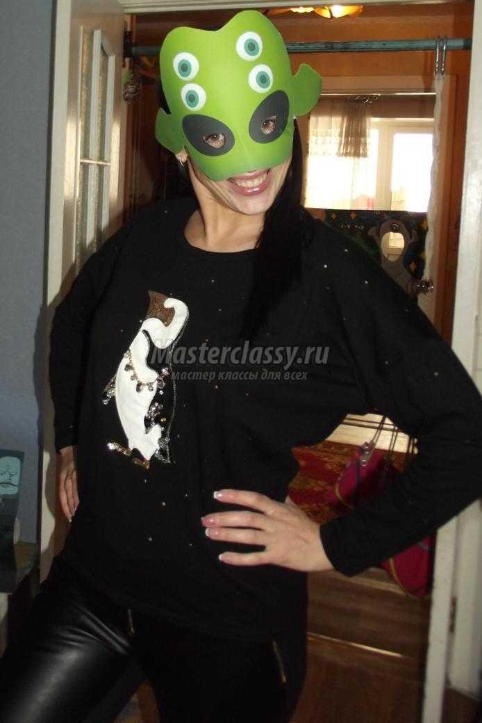 Космические маски своими руками