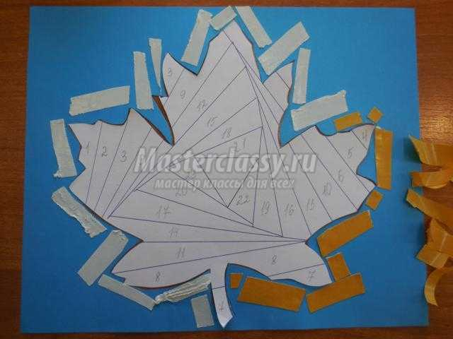 открытка в технике айрис фолдинг. Кленовый лист
