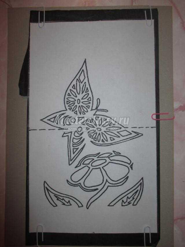 открытка вытынанка с днем рождения шаблон сделать хризантему