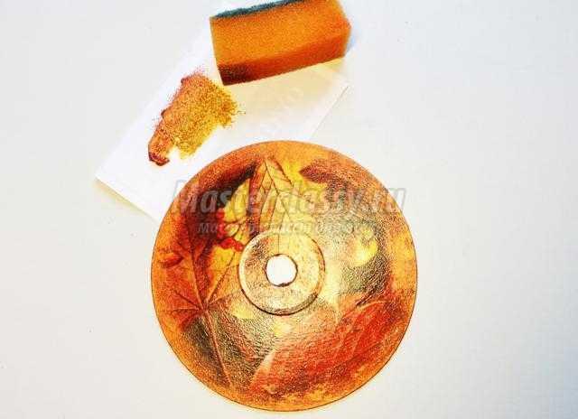 подсвечник из СD диска. Осень золотая
