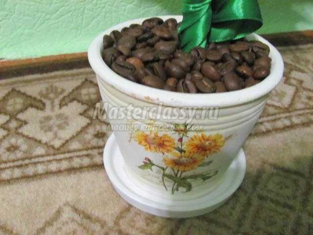 подсолнух из кофейных зерен и лент