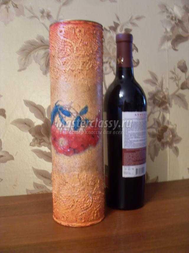 подарочная туба для бутылки вина. Подарок осени