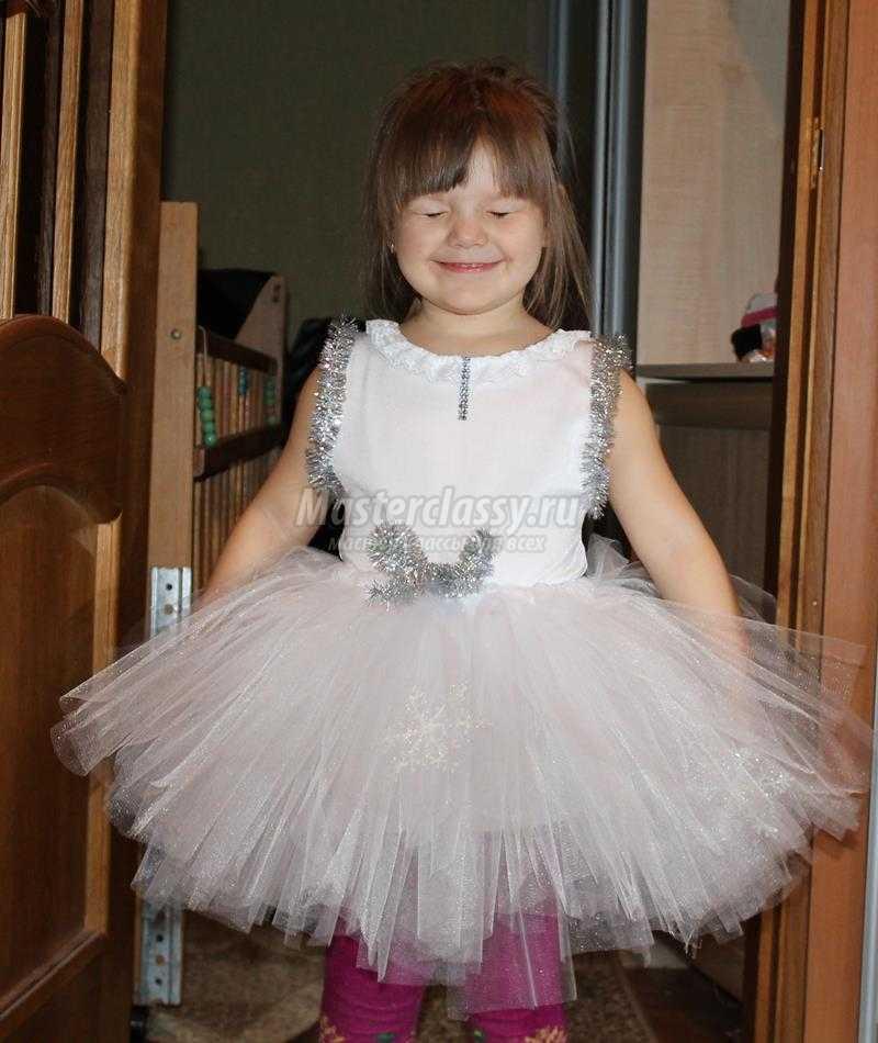 платье мастер-класс