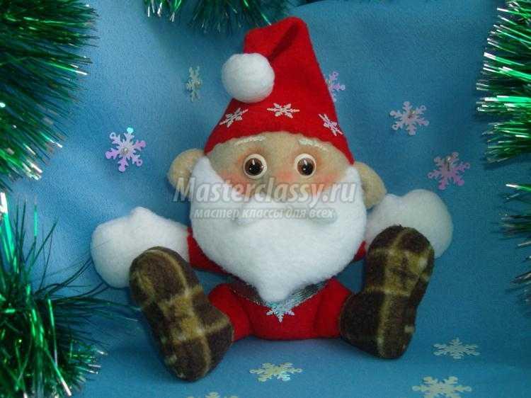 Санта Клаус из флиса своими руками